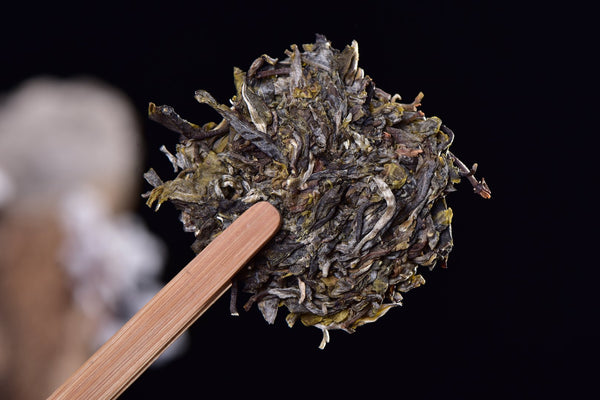 "2017 Yunnan Sourcing ""Mu Shu Cha"" Ancient Arbor Raw Pu-erh Tea Cake"