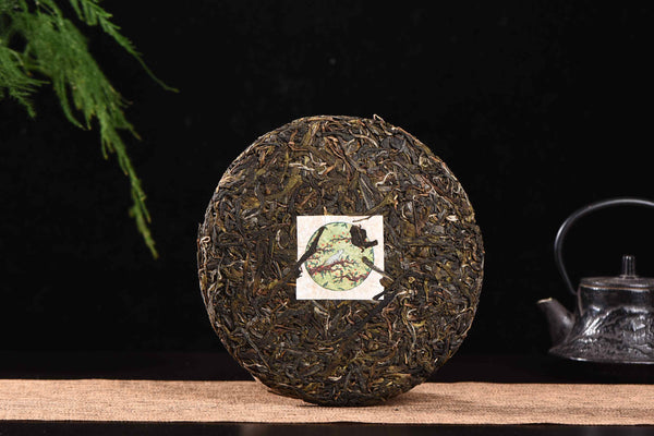 "2020 Yunnan Sourcing ""Man Gang Village"" Old Arbor Raw Pu-erh Tea Cake"