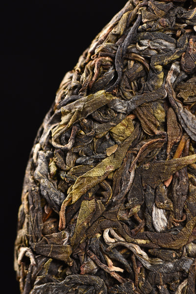"2020 Yunnan Sourcing ""Na Han Village"" Old Arbor Raw Pu-erh Tea Cake"