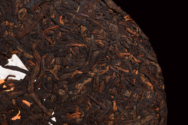 "2020 Yunnan Sourcing ""Big Snow Mountain"" Ripe Pu-erh Tea Cake"