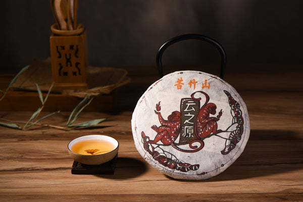 "2016 Yunnan Sourcing ""Autumn Ku Zhu Shan"" Raw Pu-erh Tea Cake"