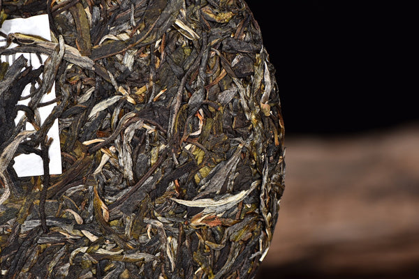 "2017 Yunnan Sourcing ""Autumn Teng Tiao Old Tree"" Raw Pu-erh tea cake"