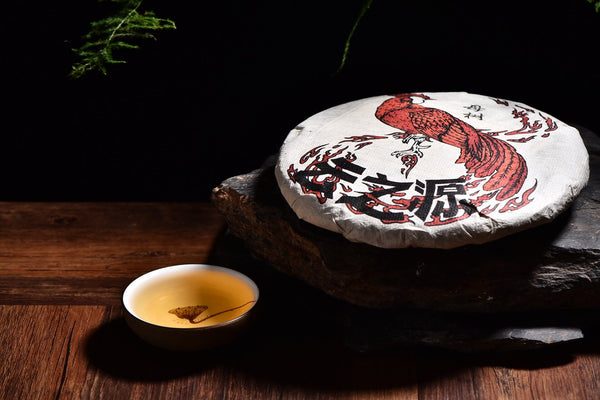 "2017 Yunnan Sourcing ""Autumn Mu Shu Cha"" Ancient Arbor Raw Pu-erh Tea Cake"