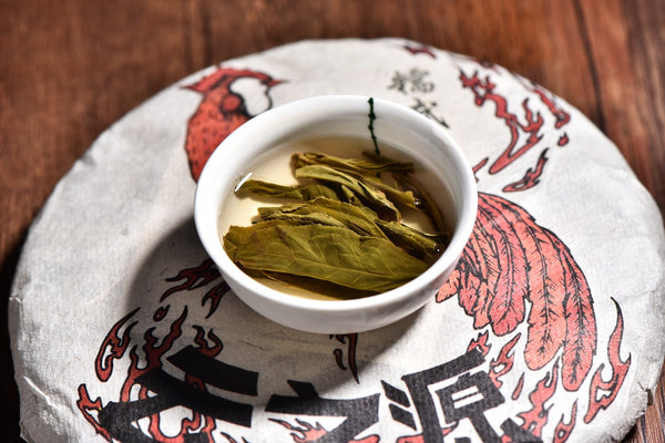 "2017 Yunnan Sourcing ""Autumn Nuo Wu Village"" Raw Pu-erh Tea Cake"