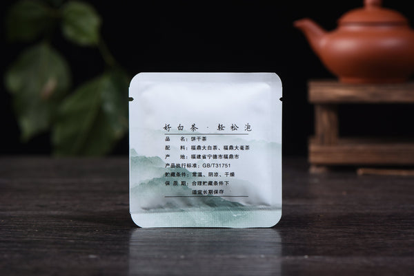 "Fuding Shou Mei ""Mini Wafer"" White Tea Packet"