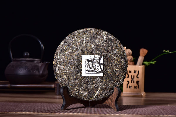 "2017 Yunnan Sourcing ""Teng Tiao Old Tree"" Raw Pu-erh tea cake"