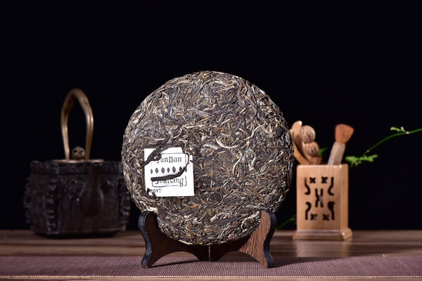 "2017 Yunnan Sourcing ""He Tao Di Village"" Raw Pu-erh Tea Cake"