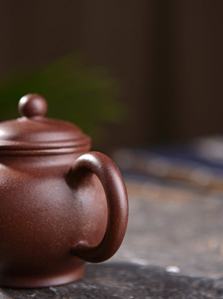 "Hei Jin Gang Clay ""Rong Tian"" Yixing Teapot * 130ml"