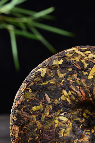 "2020 Yunnan Sourcing ""Wild Tree Purple Moonlight White"" Tea Cake"