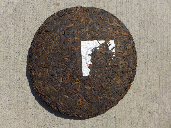 2014 Yunnan Sourcing Year of the Horse Menghai Ripe Pu-erh Tea Cake