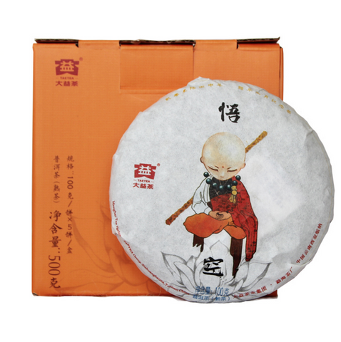 "2016 Menghai ""Wu Kong"" Ripe Pu-erh Tea Mini Cake - Yunnan Sourcing Tea Shop"