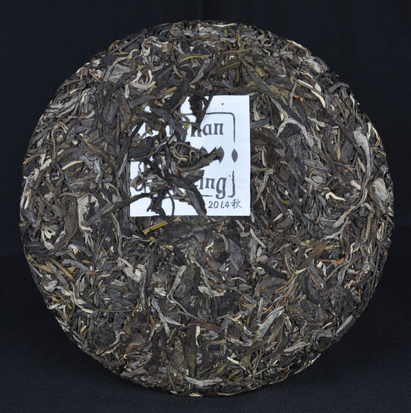2014 Yunnan Sourcing Autumn Jiu Tai Po Village Raw Pu-erh Tea Cake