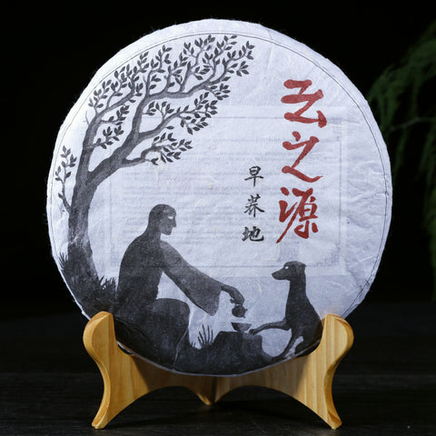 "2018 Yunnan Sourcing ""Zao Qiao Di Village"" Raw Pu-erh Tea Cake"