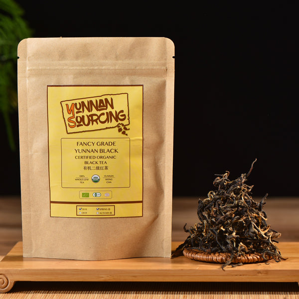 Certified Organic Fancy Grade Yunnan Black Tea