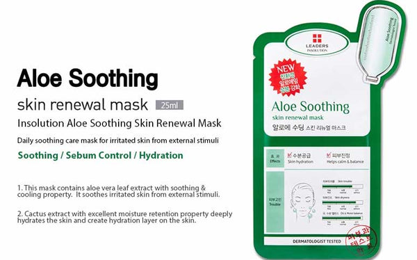 LEADERS (10 sheets) Aloe Soothing Renewal Mask detail