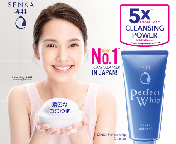 Shiseido SENKA Perfect Whip Face Wash 120g (4.2oz)
