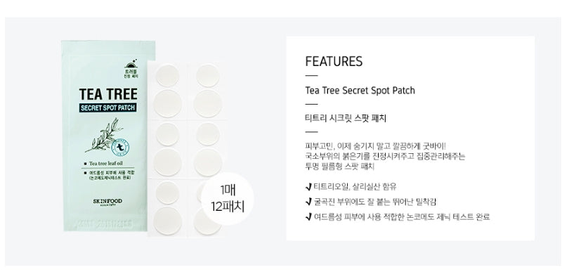 Skinfood Tea Tree Secret Spot Patch