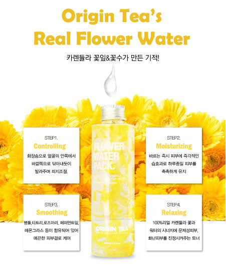 ORIGIN TEA Real Flower Water + Mask Sheet Set