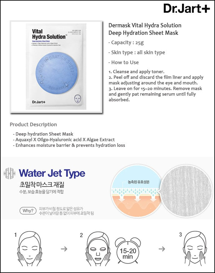 Dr jart dermask water jet vital hydra solution sheets