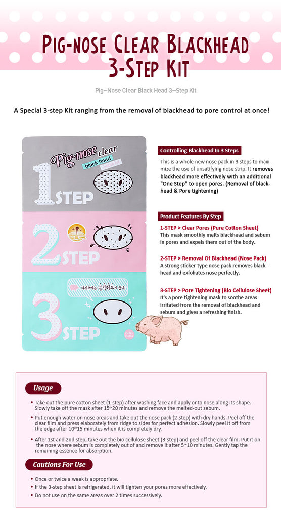 Pig Nose Clear Black Head 3-step Kit