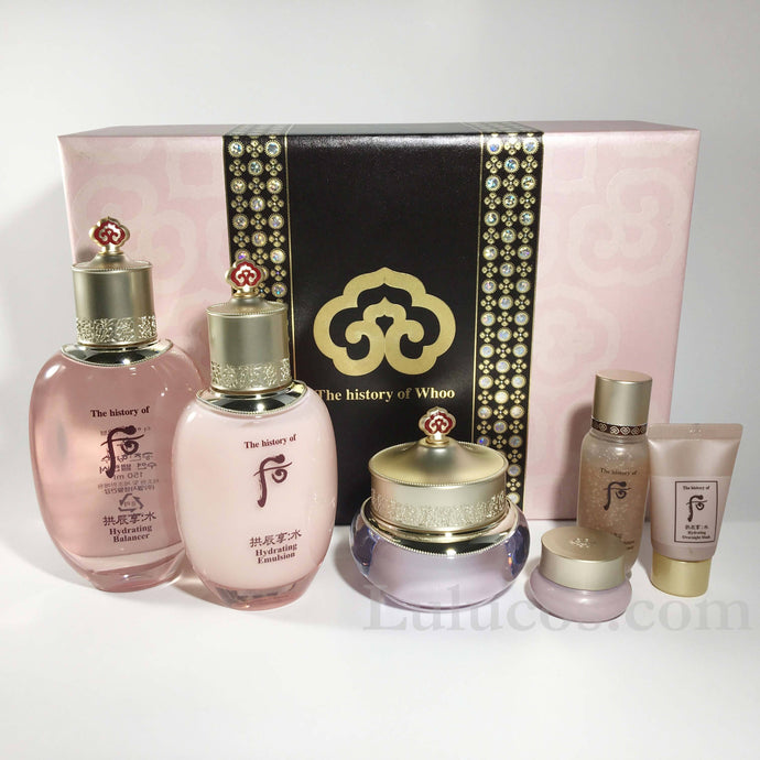 The history of whoo Gongjinhyang Soo Yeon Special Set