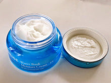 LANEIGE Water Bank Moisture Cream 50ml detail