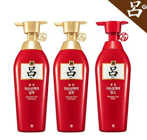 Ryo Damage Care Shampoos & Conditioner Set