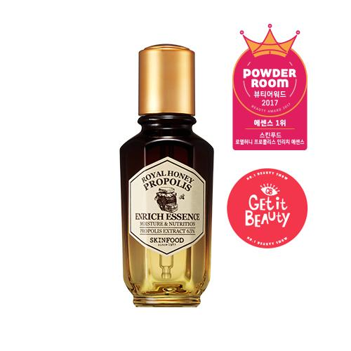 Skinfood Royal Honey Propolis Enrich Essence (NEW) 50ml