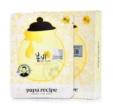 Papa recipe Bombee Honey Mask (10 sheets)