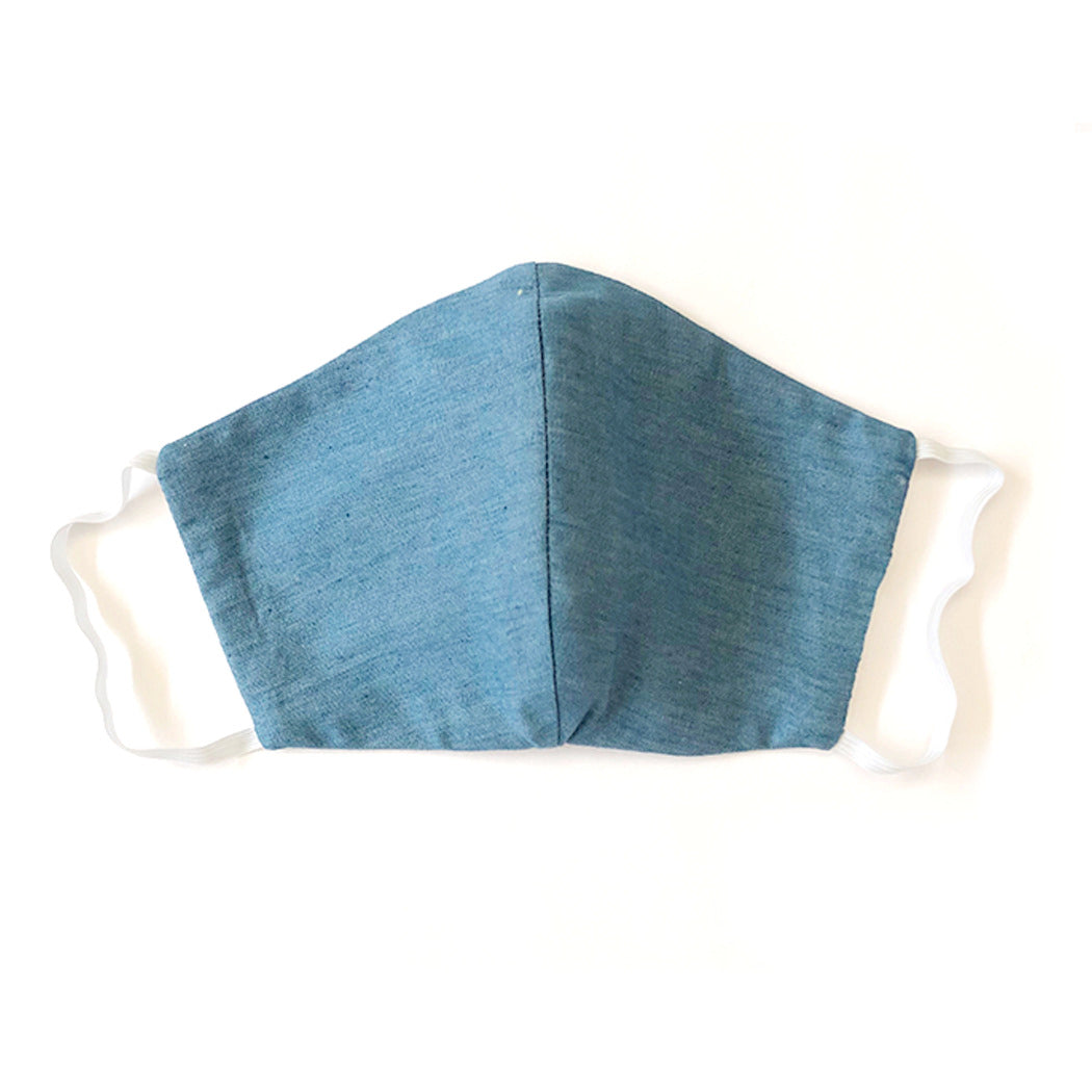 Washable Chambray Face Mask, Adult Size