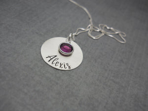 Personalized Name Necklace, Sterling Silver, flat lay