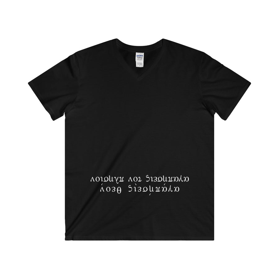 Koine Greatest Commandment V-Neck