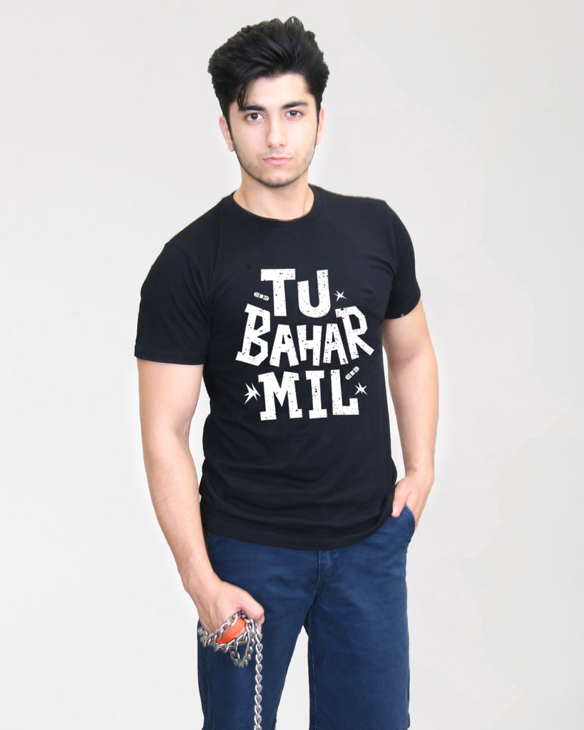 Tu Bahir Mil - T-Shirt for Men