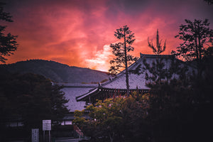 Sunset over Kyoto Prefecture on Honshu Island