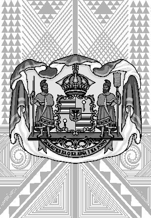 Hawaiian Coat of Arms