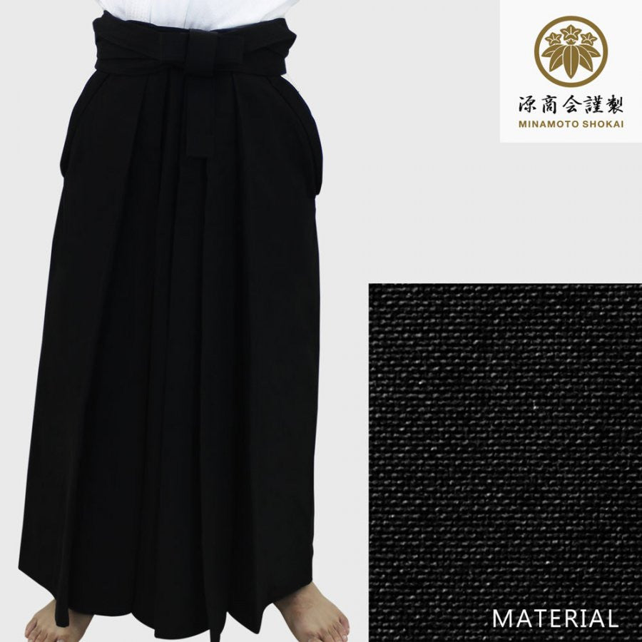 #11000 Black Cotton Aikido Hakama
