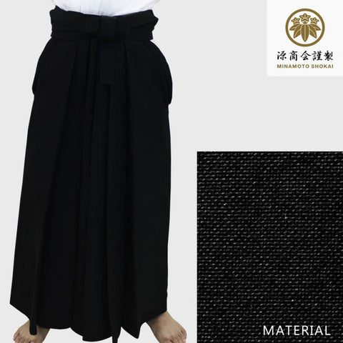 #11,000 Black Cotton Aikido Hakama