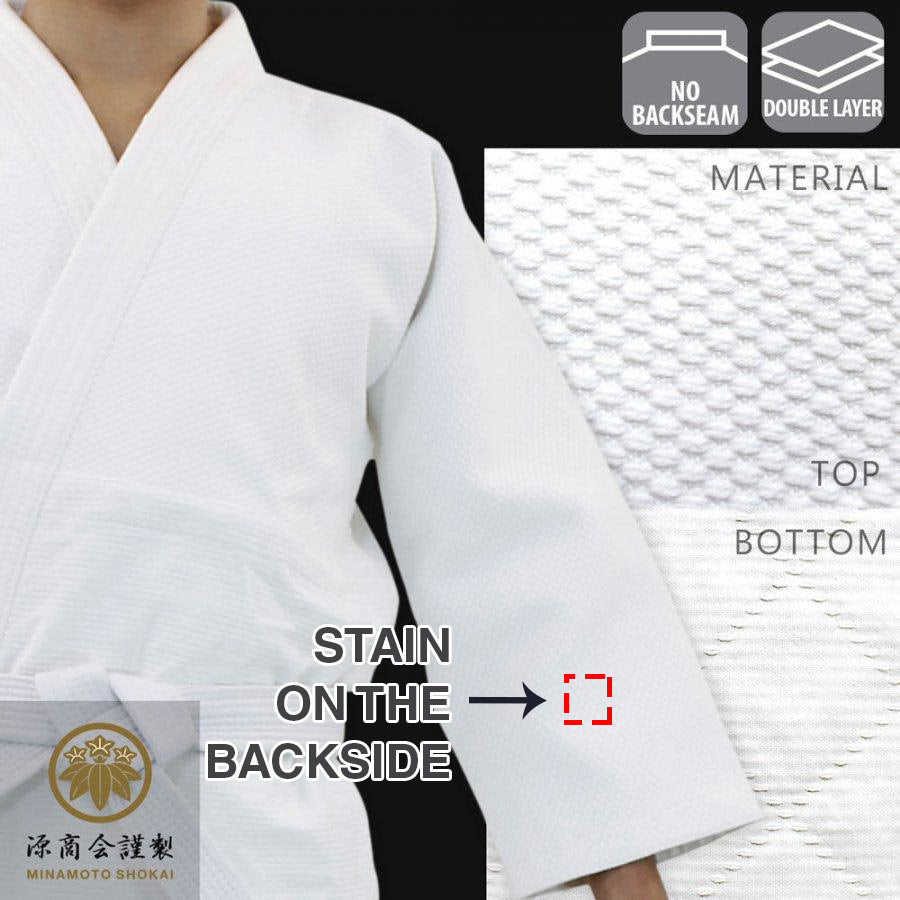 [Christmas Sale] Double Layered Aikido Gi [Size: 5]
