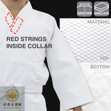 [Christmas Sale] Double Layered Aikido Gi [DX] [Size: 5]