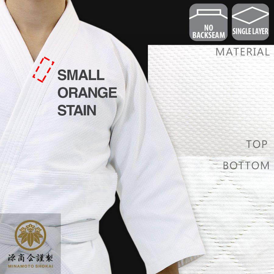 [Christmas Sale] Single Layered Aikido Gi [Size: 2]