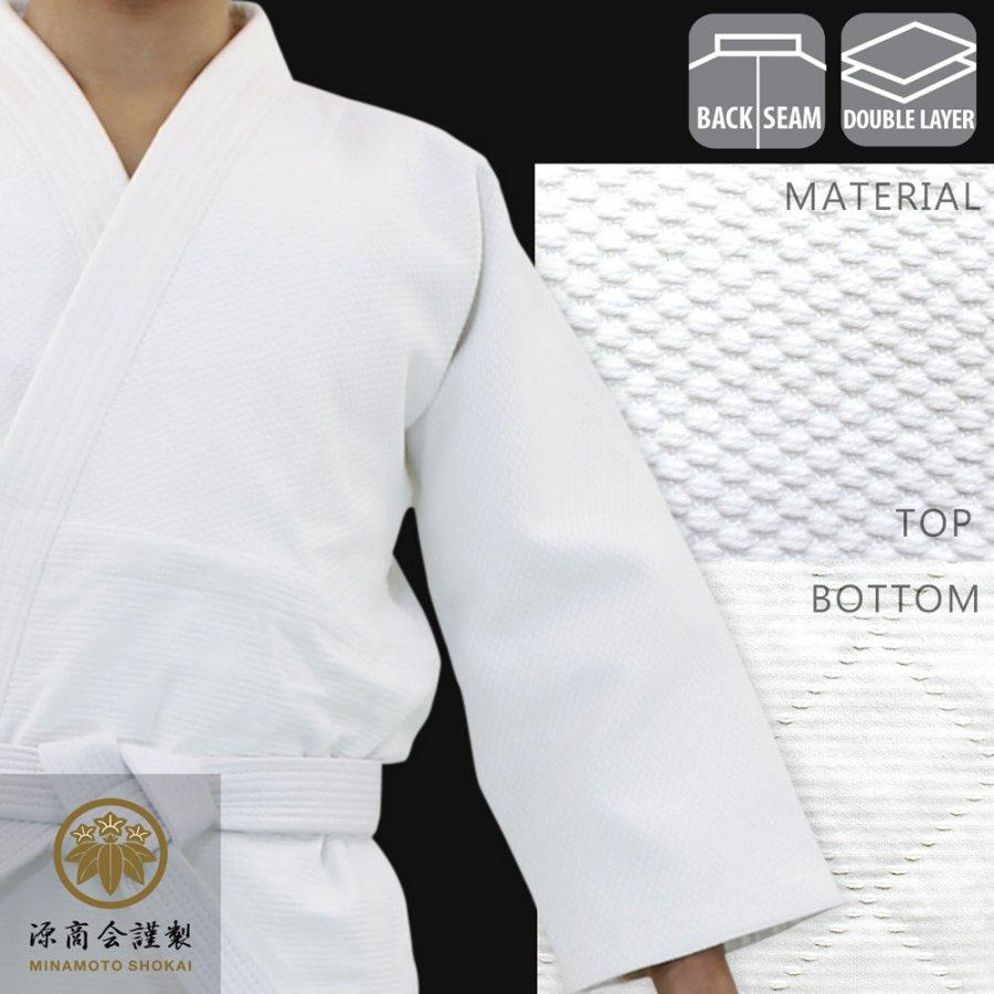 Double Layered Aikido Gi [DX] (+$12 USD)