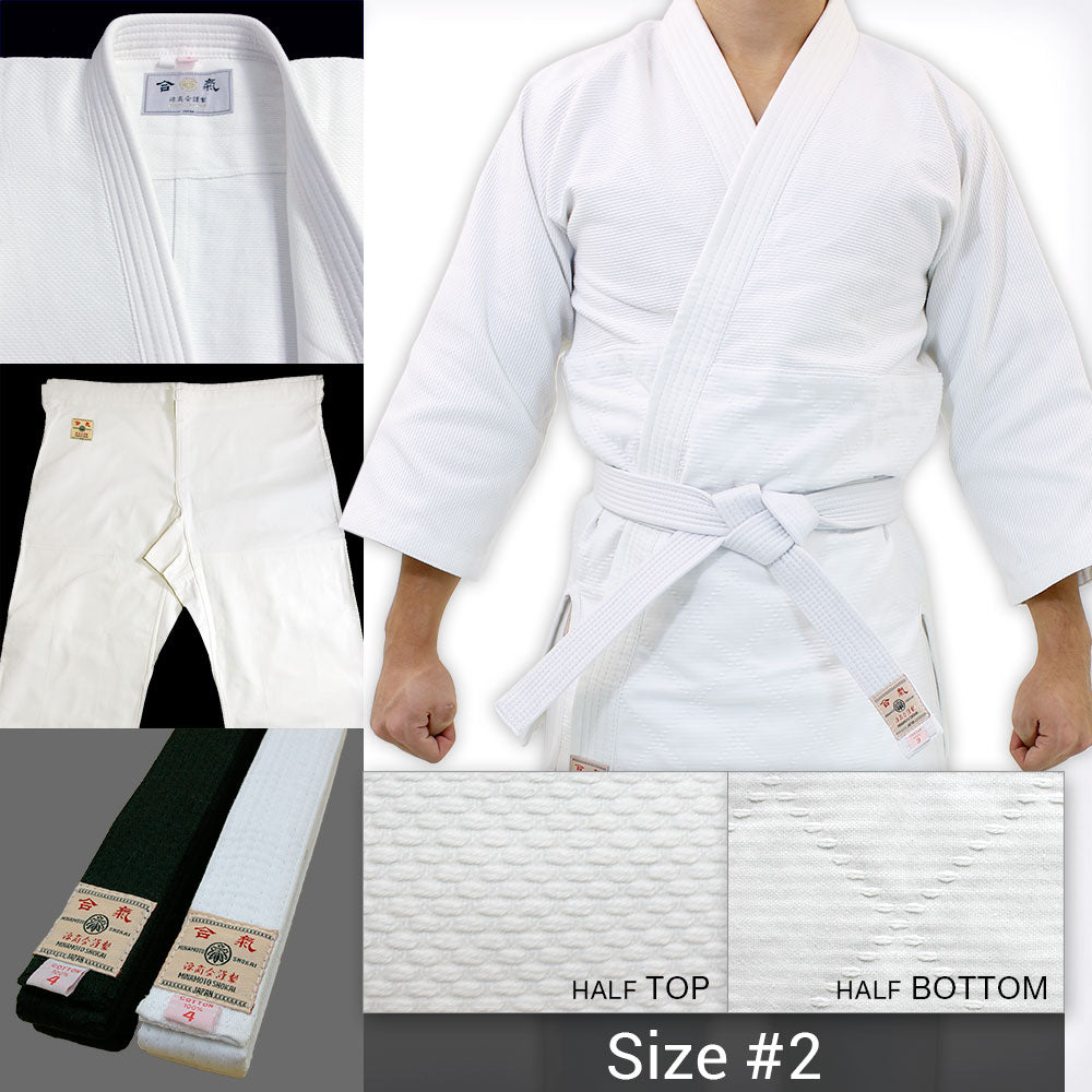 Small Size - Single Layered Gi + Standard Pants + Obi Set