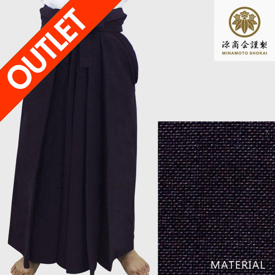 [Outlet] Cotton Aikido Hakama