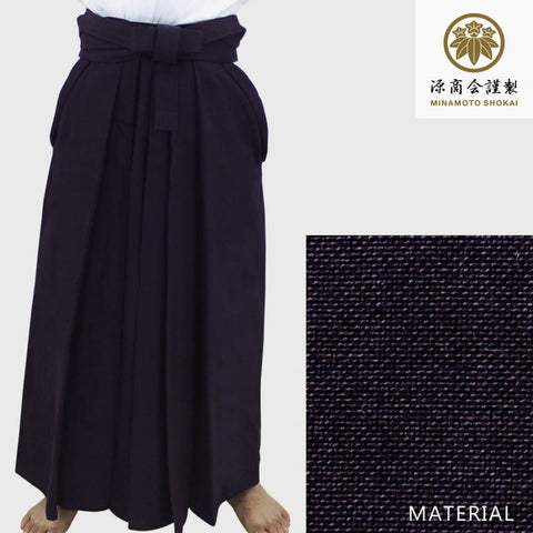 #11,000 Indigo Dyed Cotton Aikido Hakama