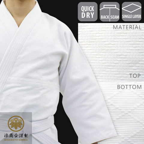 """HOUOU"" Single Layered Aikido Gi"
