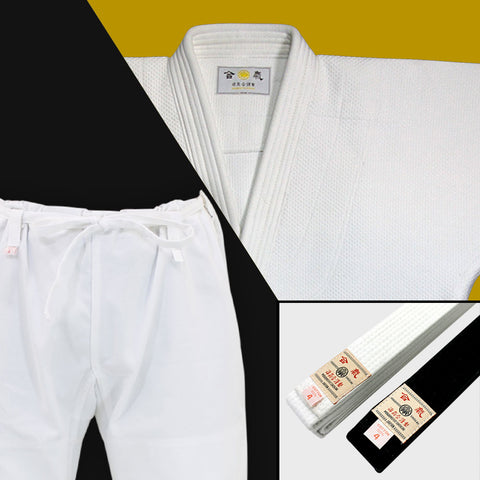 Double Layered Gi & Standard Pants Set