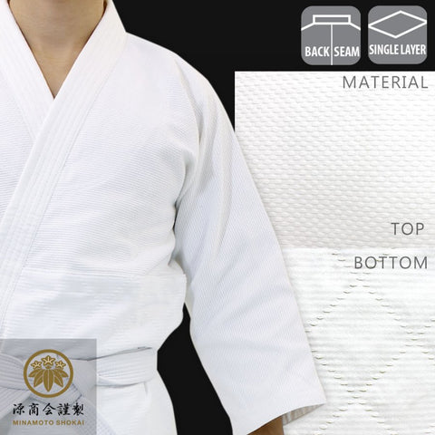 Tall Size Single Layered Aikido Gi [DX]