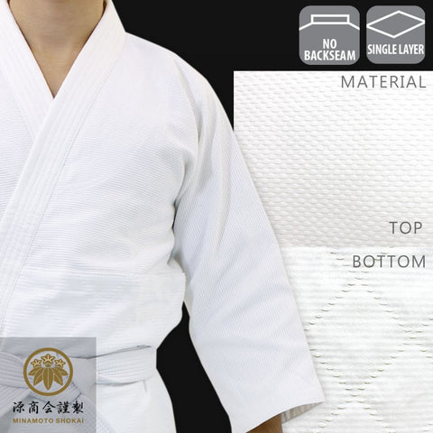 Tall Size Single Layered Aikido Gi