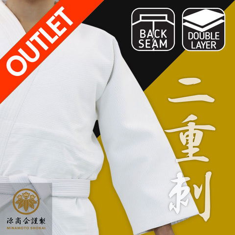 [Outlet] Double Layered Aikido Gi [DX] #5