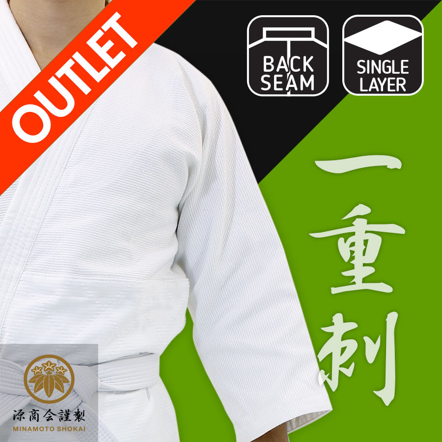 [Outlet] Single Layered Aikido Gi